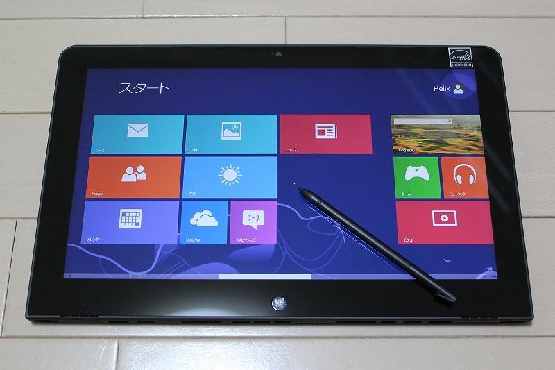 ThinkPad Helixタブレットモード