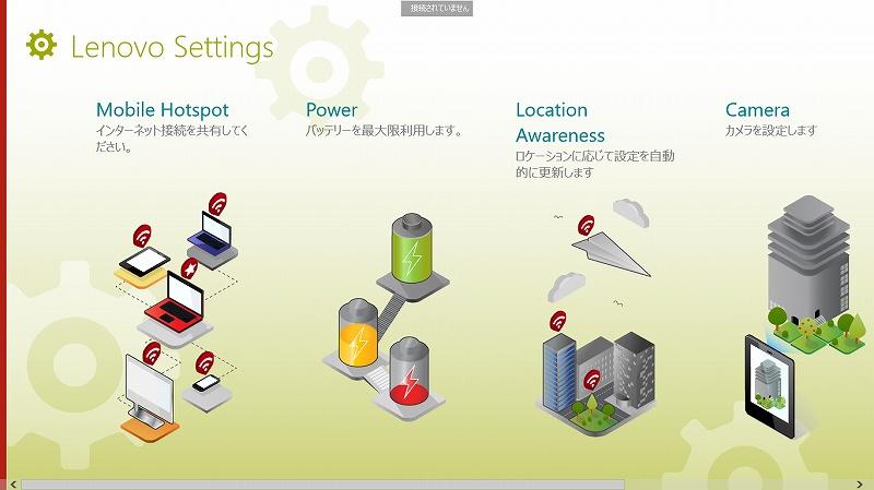 Lenovo Settings