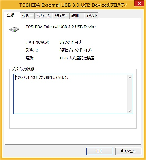 TOSHIBA External USB 3.0 USB Device