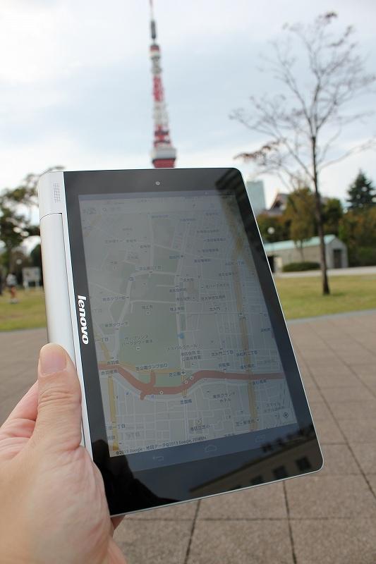 屋外で使用 マップ