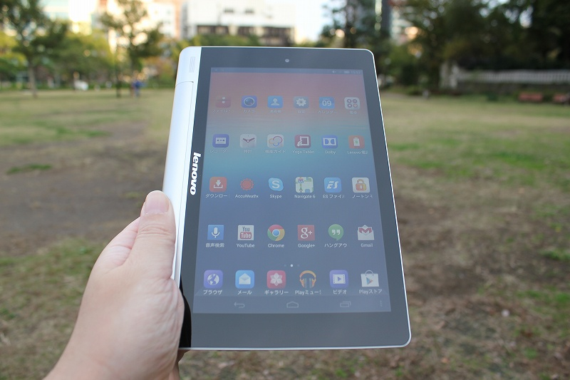 YOGA TABLET 8 review