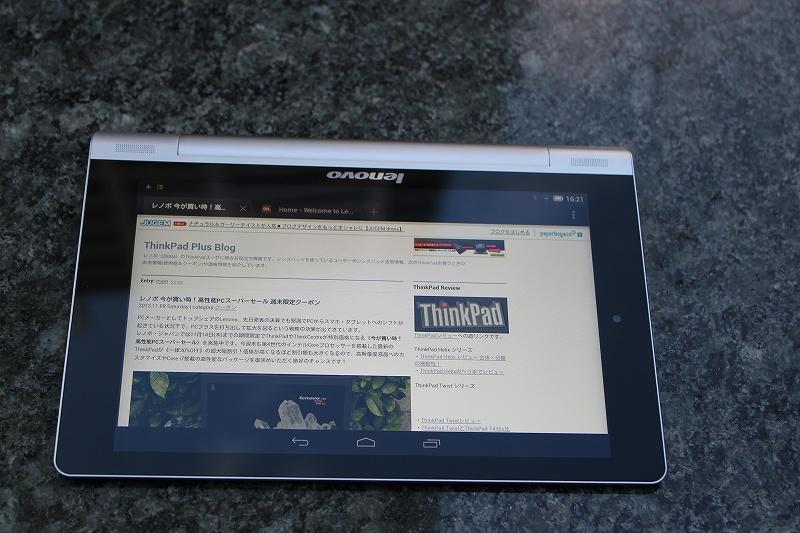 ThinkPad Plus Blogの表示
