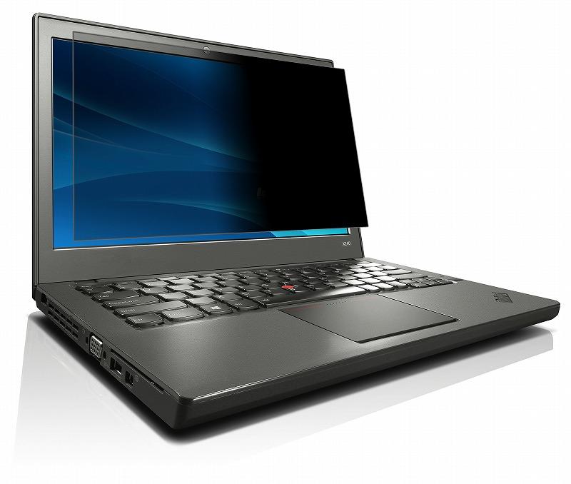 ThinkPad X240/X240sタッチモデル用プライバシーフィルター 4Z10E51378