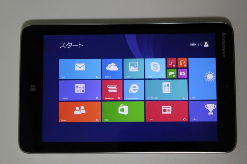 Miix2 8の液晶画面