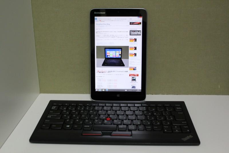 ThinkPadトラックポイントキーボードとMiix2 8の組合せ
