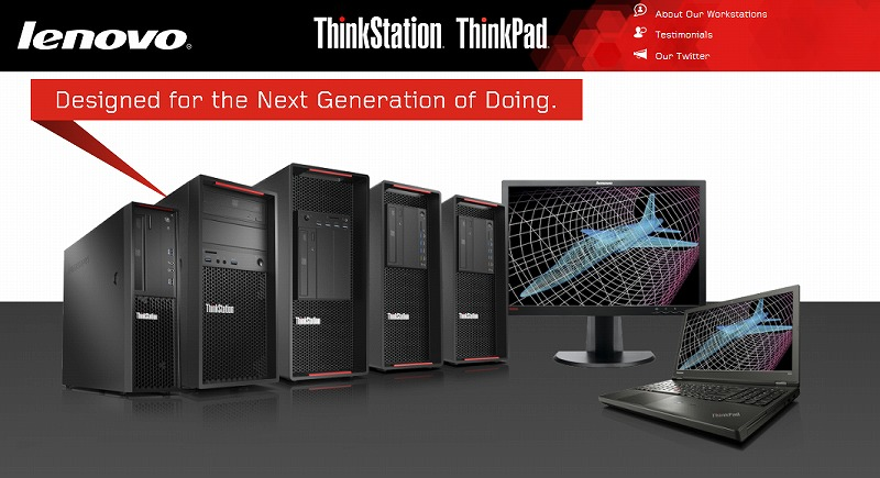 ThinkWorkstations