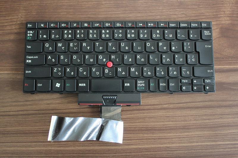 ThinkPadキーボードモジュール(表)