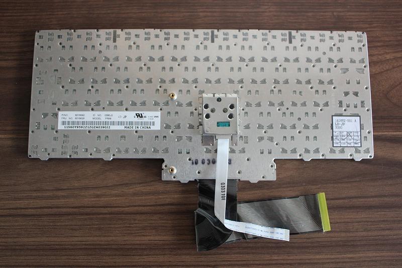 ThinkPadキーボードモジュール(裏)