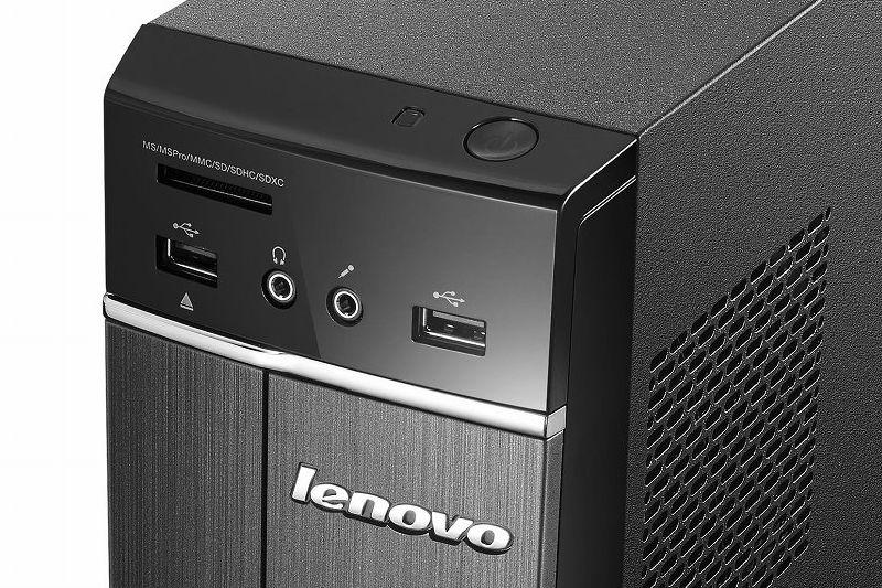 Lenovo H30 利便性を考慮したIF配置