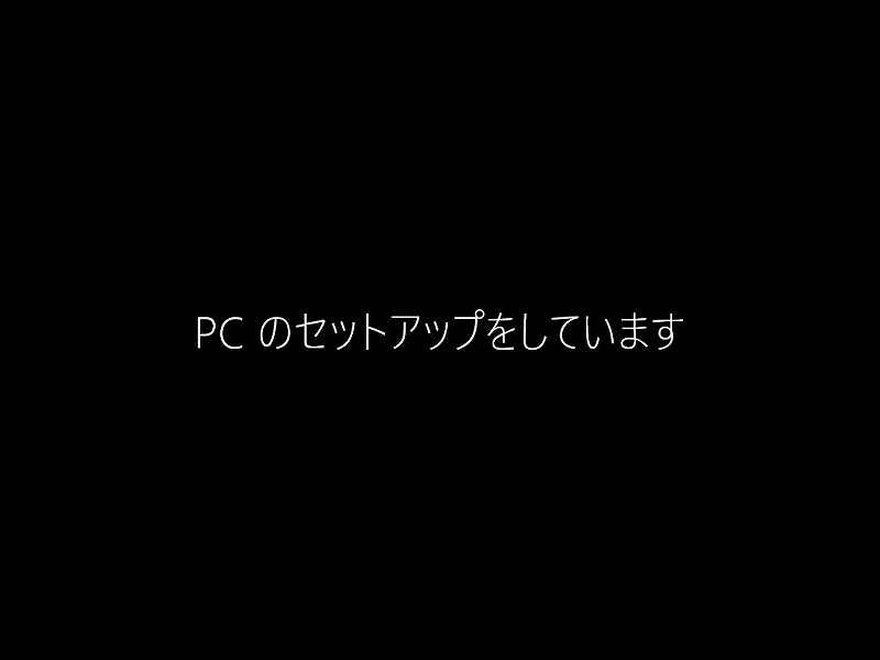 Windows 10 Technical Preview 日本語版 セットアップ