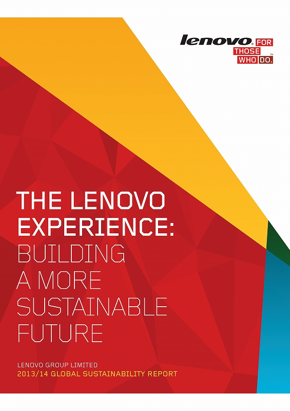 Lenovo Sustainability Report