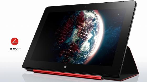 ThinkPad 10 とクイックショットカバー
