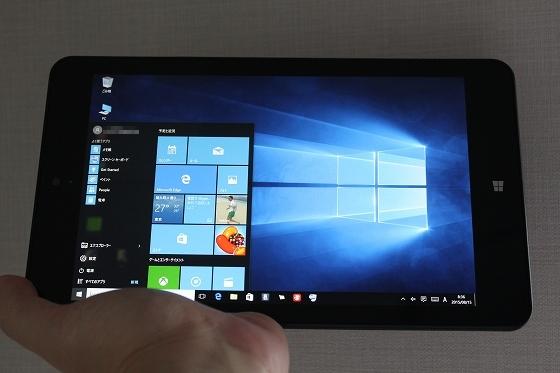 ThinkPad 8をWindows10にアップグレード