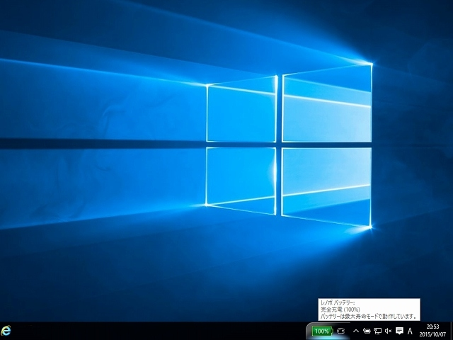 レノボ バッテリー Windows 10