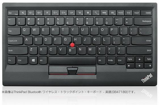 ThinkPadトラックポイントキーボード