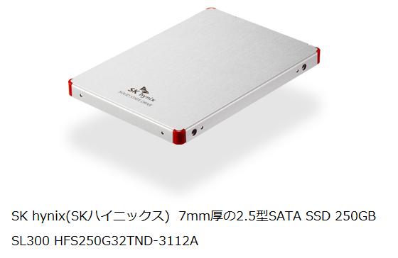 SL300 HFS250G32TND-3112A