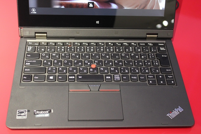 ThinkPad Helix 2015のキーボード