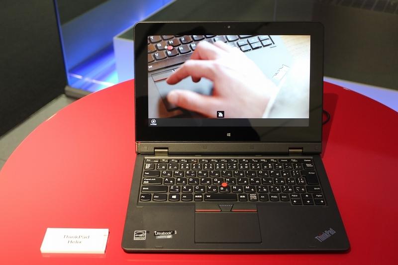 ThinkPad Helix 2015 レビュー