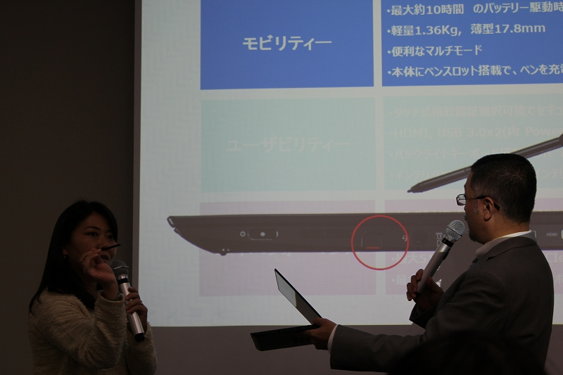 ThinkPad Yoga 260のペンについて実機で解説