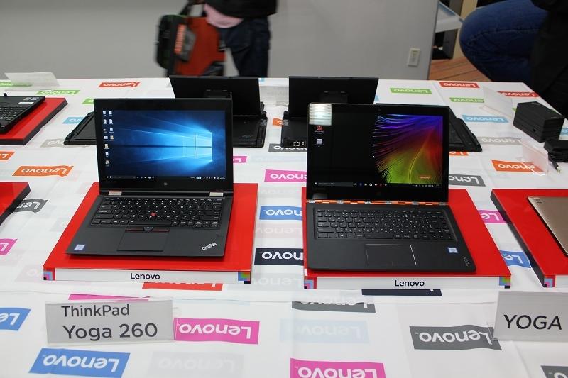 ThinkPad Yoga 260とLenovo YOGA 900の比較
