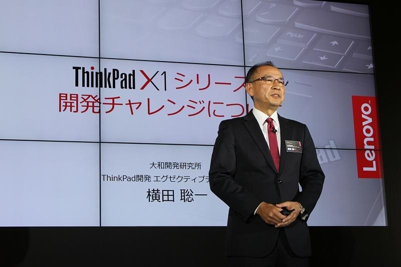 大和研究所ThinkPad開発 横田聡一氏