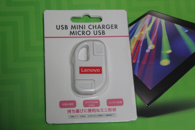 Lenovo microUSB充電ケーブル