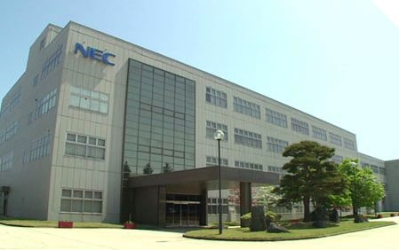 NECパーソナルコンピュータ米沢事業所