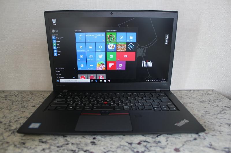 ThinkPad T460s 正面