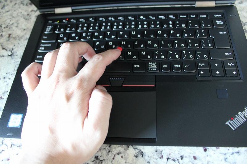 ThinkPad X1 Yogaの使用感(トラックポイント)
