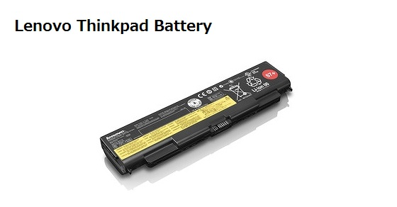Thinkpad Battery