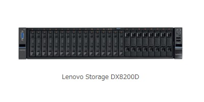 Lenovo Storage DX8200D
