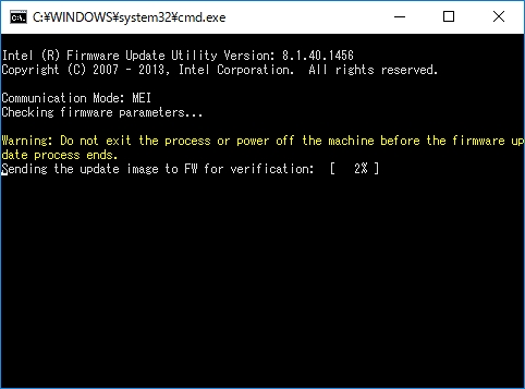 Intel Management Engine FW Update Utility