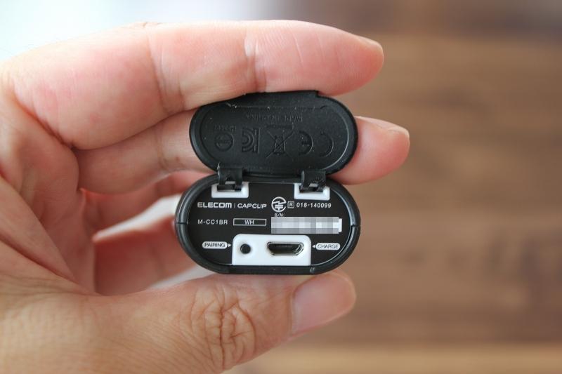 CAPCLIP M-CC1BRのペアリングボタン