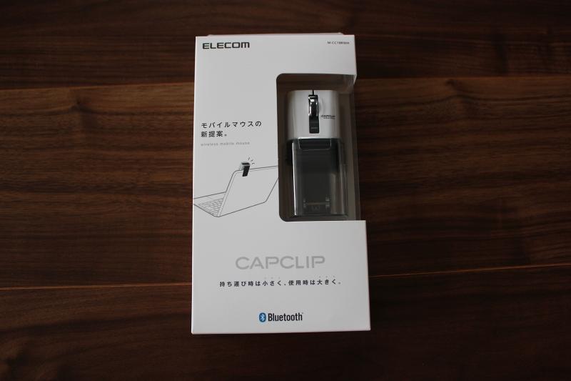 CAPCLIP M-CC1BRの箱