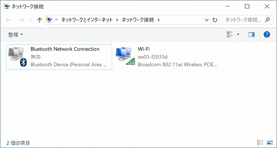 ネットワーク接続 Bluetooth Network Connection