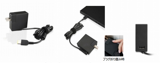 Lenovo 65W トラベル ACアダプター(USB給電ポート搭載)