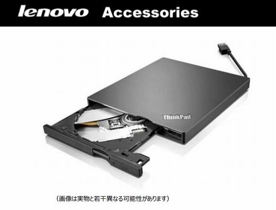 ThinkPad ウルトラスリム USB DVDバーナードライブ 2 (4XA0N89959)