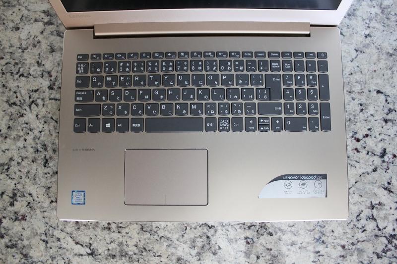 ideaPad 520のキーボード