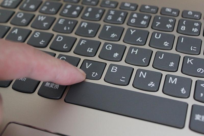 ideaPad 520のキーの打鍵感