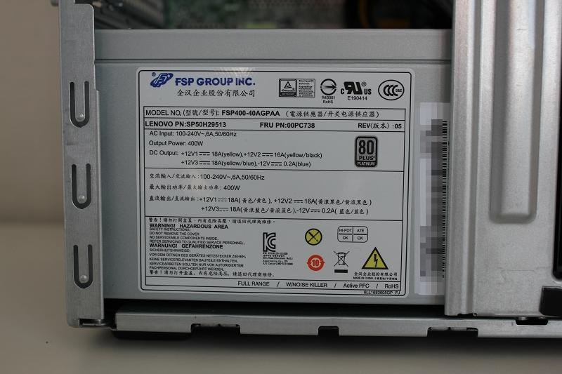 ideacentre 720 400W電源ユニット採用