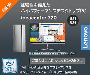 ideacentre 720