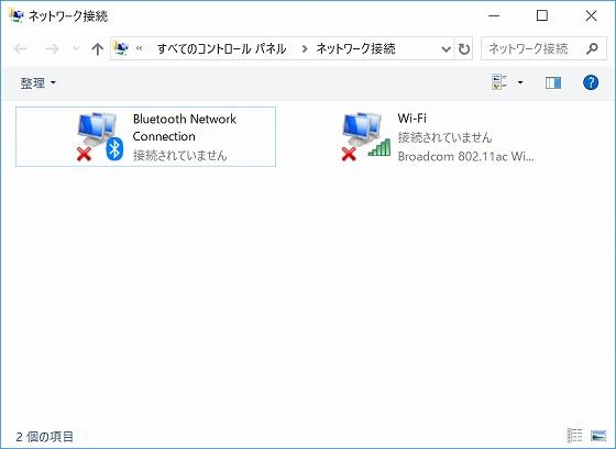 YOGABOOK With WindowsのWi-Fi