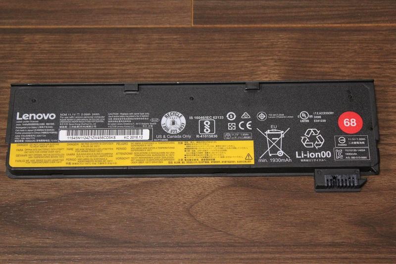 ThinkPad用3セル バッテリー(ThinkPad バッテリー68) (0C52861)