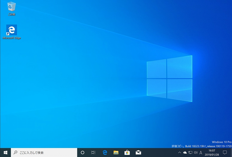 Microsoft Windows 10 Version 1903のライトテーマ