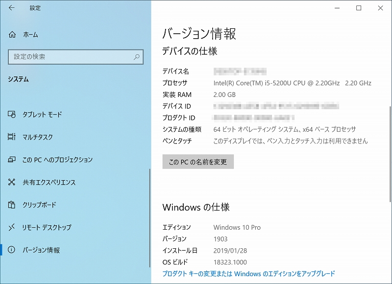 Microsoft Windows Version 10.0.18323.1000