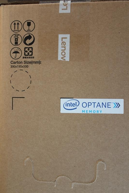 Lenovo V530S Smallの段ボール箱