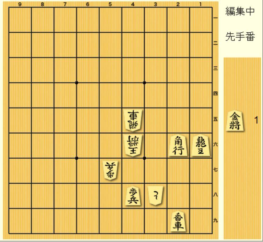 中田章道の実践に役立つ5手7手詰