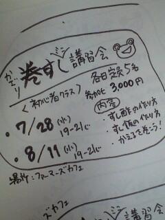 100618_0855~0001.jpg