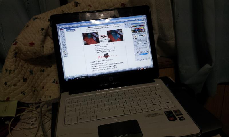 20120301_220117.jpg