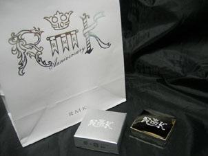 RMK ホログラフィック アイズ 07 Brown Purple